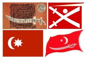 Berbagai macam bendera dari kerajaan Aceh | taufikamanaf.wordpress.com